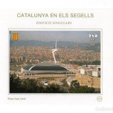 Sellos: CATALUNYA EN ELS SEGELLS - Nº 102 - EDIFICIS SINGULARS - PALAU SANT JORDI. Lote 238082050