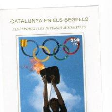 Sellos: CATALUNYA EN ELS SEGELLS - Nº 109 - ELS ESPORTS I LES DIVERSES MODALITATS - FLAMA OLIMPICA. Lote 238082650