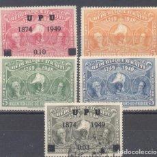 Sellos: HAITI, 1950 NUEVOS. Lote 239483960