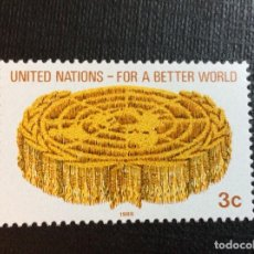 Sellos: NACIONES UNIDAS NUEVA YORK Nº YVERT 512*** AÑO 1988. SERIE CORRIENTE, ESPIGAS DE TRIGO. Lote 241550645