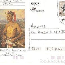 Sellos: PORTUGAL & INTERO,IMPRESIONISMO, RÉGULO DE AINARO, TIMOR 1937, FAUSTO SAMPAIO, LISBOA 1994 (2124. Lote 242107125