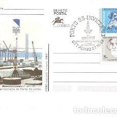 Sellos: PORTUGAL & INTERO, ADMINISTRACIÓN DEL PUERTO DE LISBOA, XII FERIA FILATÉLICA, OPORTO 1993 (611115). Lote 242120785