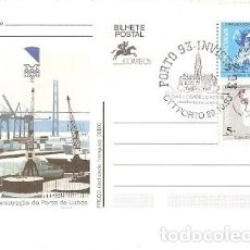 Sellos: PORTUGAL & INTERO, ADMINISTRACIÓN DEL PUERTO DE LISBOA, XII FERIA FILATÉLICA, OPORTO 1993 (65555). Lote 242122205