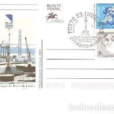 Sellos: PORTUGAL & INTERO, ADMINISTRACIÓN DEL PUERTO DE LISBOA, XII FERIA FILATÉLICA, OPORTO 1993 (65755). Lote 242122780