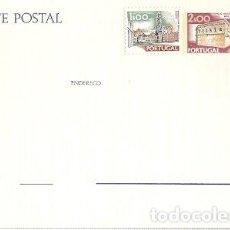 Sellos: PORTUGAL ** & INTERO,, SERIES CORRENTES MONUMENTOS (7976). Lote 242145890
