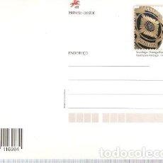 Sellos: PORTUGAL ** & INTERO, 75 AÑOS DE LA POLICÍA JUDICIAL 1945-2020 (77686). Lote 242148090