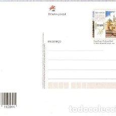 Sellos: PORTUGAL ** & INTERO, ASIAGO, 50 ANIVERSARIO DEL PREMIO DE ARTE FILATÉLICO 2020 (6860). Lote 242149565