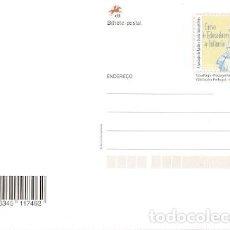 Sellos: PORTUGAL ** & 100 AÑOS DEL CURSO MAESTROS DE JARDÍN DE INFANTES, ASOCIACIÓN J. ESCUELA 2020 (88). Lote 242153250