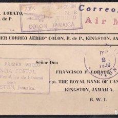 Sellos: PANAMÁ CORREO AÉREO 1930. Lote 242268635