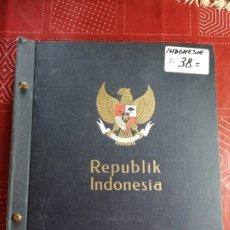 Sellos: COLECCIÓN REPUBLIK INDONESIA. Lote 242329695