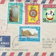 Sellos: 1973. COSTA RICA. SOBRE CIRCULADO CERTIFIC. FRANQUEO DIVERSO. DEPORTES. FÚTBOL. NATURALEZA. TURISMO.. Lote 242907815