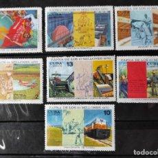 Sellos: CUBA 1970- INDUSTRIA AZUCARERA- MICHEL 1609/16- SERIE COMPLETA MNH. Lote 243066915