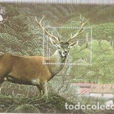 Sellos: PORTUGAL ** & PARQUE NATURAL DE LA TAPADA NACIONAL DE MAFRA 2007 (368). Lote 243246030