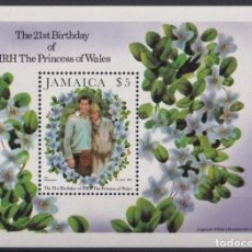 Sellos: F-EX22662 JAMAICA MNH 1982 SHEET BIRTHDAY PRINCESS OF WALES LADY DIANA. Lote 244622165