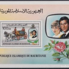 Sellos: F-EX22666 MAURITANIE MNH 1981 SHEET ROYAL WEDDING LADY DIANA.. Lote 244622170