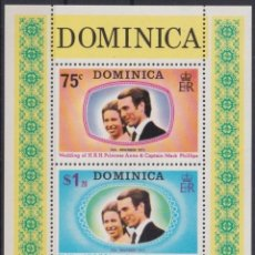 Sellos: F-EX22221 DOMINICA MNH 1973 SHEET ROYAL WEDDING ANNE. Lote 244622215