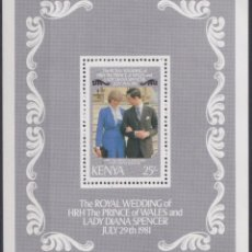Sellos: F-EX22664 KENYA MNH 1981 SHEET ROYAL WEDDING LADY DIANA. Lote 244622255