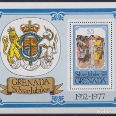 Sellos: F-EX22657 GRENADA MNH 1977 SHEET ROYAL QUEEN SILVER JUBILEE.. Lote 244622260
