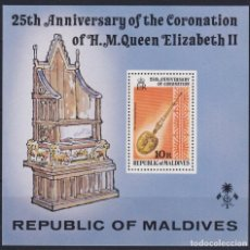 Sellos: F-EX22689 MALDIVES MNH 1978 SHEET ROYAL QUEEN SILVER JUBILEE.. Lote 244622285