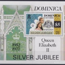 Sellos: F-EX22219 DOMINICA MNH 1978 SHEET ROYAL QUEEN SILVER JUBILEE.. Lote 244622310