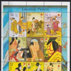 Sellos: F-EX21628 SOMALIA MNH 2001 SHEET PAINTING JAPAN PRINT ART NIPPON JAPON. Lote 244622350