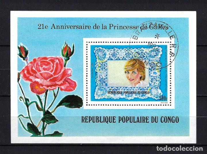 1982 REPÚBLICA POPULAR DEL CONGO YVERT HB 30 HOJA BLOQUE 21 ANIVERSARIO PRINCESA DE GALES LADY DI (Sellos - Temáticas - Varias)