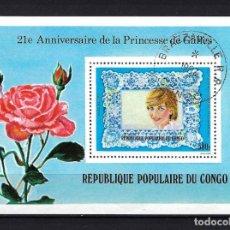 Sellos: 1982 REPÚBLICA POPULAR DEL CONGO YVERT HB 30 HOJA BLOQUE 21 ANIVERSARIO PRINCESA DE GALES LADY DI. Lote 244904490