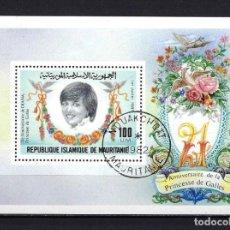 Sellos: 1982 MAURITANIA YVERT HB 35 HOJA BLOQUE 21 ANIVERSARIO PRINCESA DE GALES LADY DI SELLADO. Lote 244904650