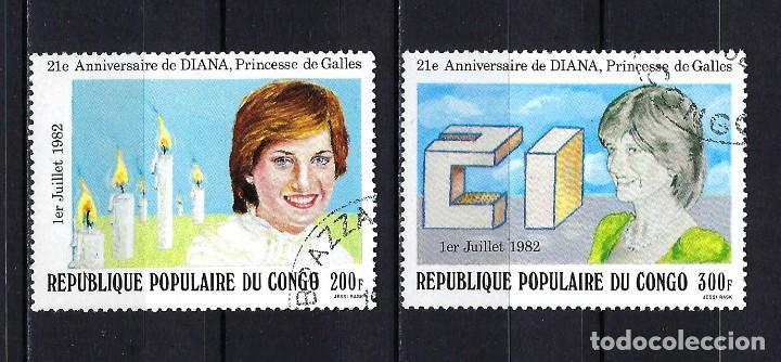 1982 REPÚBLICA POPULAR DEL CONGO YVERT 670/671 21 ANIVERSARIO PRINCESA DE GALES LADY DI USADOS (Sellos - Temáticas - Varias)