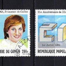 Sellos: 1982 REPÚBLICA POPULAR DEL CONGO YVERT 670/671 21 ANIVERSARIO PRINCESA DE GALES LADY DI USADOS. Lote 244904705