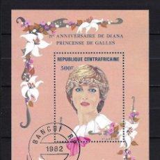 Sellos: 1982 REPÚBLICA CENTROAFRICANA YVERT HB 56 HOJA BLOQUE 21 ANIVERSARIO PRINCESA DE GALES LADY DI. Lote 244904985