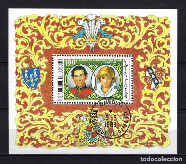 1983 REPÚBLICA DE DJIBOUTI YIBUTI MICHEL HB 39 HOJA BLOQUE BODA PRÍNCIPES DE GALES CARLOS LADY DI (Sellos - Temáticas - Varias)