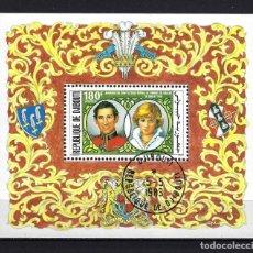 Sellos: 1983 REPÚBLICA DE DJIBOUTI YIBUTI MICHEL HB 39 HOJA BLOQUE BODA PRÍNCIPES DE GALES CARLOS LADY DI. Lote 244907355
