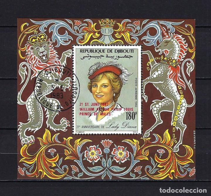 1982 REPÚBLICA DE DJIBOUTI YIBUTI YVERT HB HOJA BLOQUE ANIVERSARIO PRINCESA DE GALES DIANA LADY DI (Sellos - Temáticas - Varias)