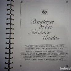 Sellos: ALBUM SELLOS UNICEF - BANDERAS DE LAS NACIONES UNIDAS.. Lote 245229695