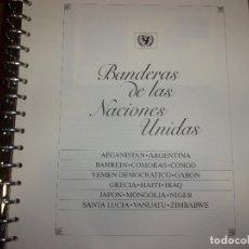 Sellos: ALBUM SELLOS UNICEF - BANDERAS DE LAS NACIONES UNIDAS.. Lote 245230340