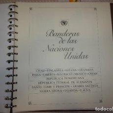 Sellos: ALBUM SELLOS UNICEF - BANDERAS DE LAS NACIONES UNIDAS.. Lote 245230835