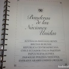 Sellos: ALBUM SELLOS UNICEF - BANDERAS DE LAS NACIONES UNIDAS.. Lote 245231780