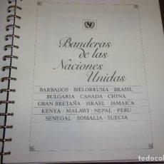 Sellos: ALBUM SELLOS UNICEF - BANDERAS DE LAS NACIONES UNIDAS.. Lote 245232545