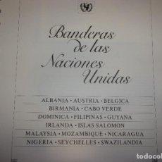 Sellos: ALBUM SELLOS UNICEF - BANDERAS DE LAS NACIONES UNIDAS.. Lote 245233010
