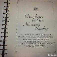 Sellos: ALBUM SELLOS UNICEF - BANDERAS DE LAS NACIONES UNIDAS.. Lote 245233520
