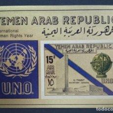 Sellos: YEMEN- O. N. U. AÑO INTERNACIONAL DE LOS DERECHOS HUMANOS S/S IMPRF. MNH**. Lote 245442860