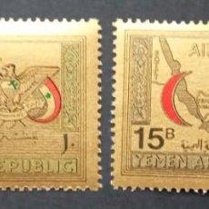 Sellos: YEMEN REPUBLICA ARABE. CRUZ ROJA- MEDIA LUNA ROJAL- MICHEL 728/729 MNH**. Lote 245457470