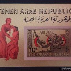 Sellos: YEMEN REPUBLICA ARABE- CRUZ ROJA - MEDIA LUNA ROJA - ORO MICHELB69A MNH**. Lote 245459695