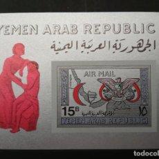 Sellos: YEMEN REPUBLICA ARABE- CRUZ ROJA-MEDIA LUNA ROJA- PLATA MICHEL B 69 MNH ++. Lote 245460230