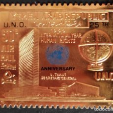 Sellos: YEMEN REPUBLICA ARABE- 25 ANIVERSARIO DE LA O. N. U.- SELLO IMPRESO EN ORO DE 24 QUILATES MNH**.. Lote 245561175