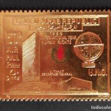 Sellos: YEMEN REPUBLICA ARABE- O.N.U. AÑO INTERNACIONAL DE LOS DERECHOS HUMANOS MNH**.. Lote 245563015
