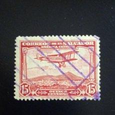 Sellos: EL SALVADOR 15 CENTS CORREO AEREO AÑO 1930.. Lote 245948390