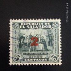 Sellos: EL SALVADOR 5 CENTS CONSPIRACION, AÑO 1911.. Lote 245952665