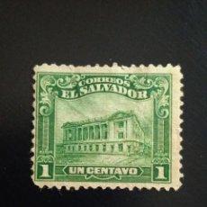 Sellos: EL SALVADOR 1 CENT, AÑO 1916.. Lote 245954590